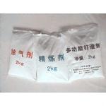 huanbao无烟稀土型多功能铝合金除渣精炼ji